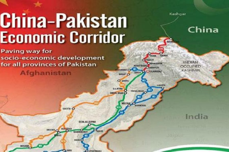 A BEGINNER'S GUIDE TO THE CPEC